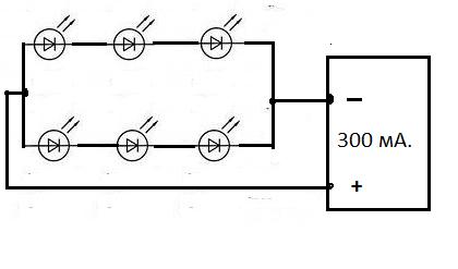 подключение светодиодов